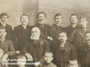"""Купец Александр Альтухов (в центре) на фото """"Камышинские купцы и мещане"""". 1909 год"""