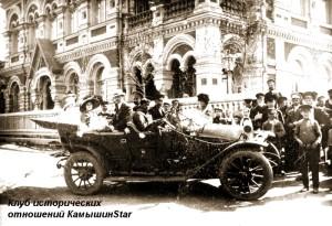 """Фотография, известная под названием """"Первый автомобиль в Камышине. 1912 год"""". Оригинал хранится в архиве города Камышина."""