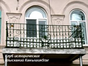 Кованое ограждение балкона. Второй этаж старинного дома на улице Набережной