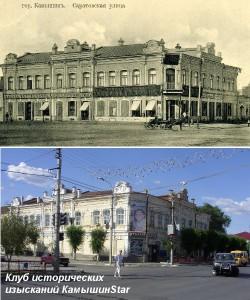 Двухэтажный дом купца Александра Альтухова (на старинной открытке и в наши дни)