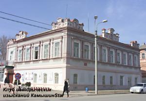 Усадьба купца Федорова 1896 года постройки. Современный вид.