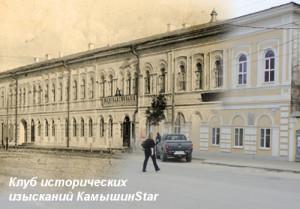 Из прошлого - в настоящее. Совмещены фотографии гимназии начала XX века и начала XXI века
