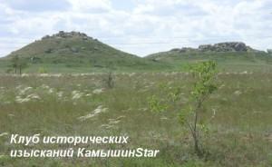 Горы Уши. 7 км от Камышина
