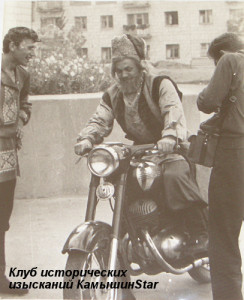 """Степан Разин """"оседлал"""" мотоцикл. 1968 год. Камышин"""