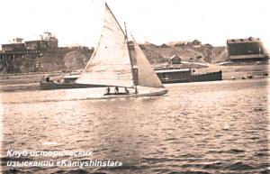 Камышин. 1960-е годы. Вид с Волги