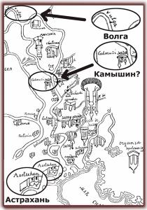 Карта Фра-Мауро