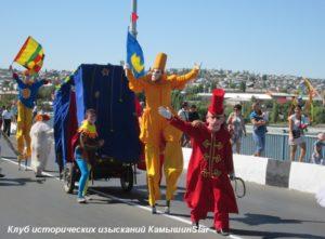 Арбузный парад в Камышине - театр «Странствующих кукол» господина Пэжо