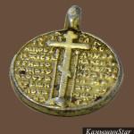 Нательный медальон - одна из уникальных находок