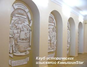 В коридорах камышинского музея
