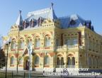 Камышинский историко-краеведческий музей. (Бывший Земский дом)