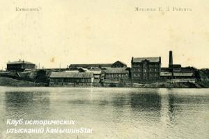Мельница (справа) и дом немецкого поселянина егора Даниловича Райсиха в Камышине. Дом сохранился до сих пор.