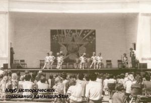 Дети на сцене камышинского парка. 1980-ые годы