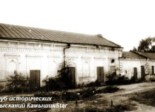 Таким был синематограф «Патэ», ставший в советское время кинотеатром «Молодой ленинец». Здание, увы, снесено.