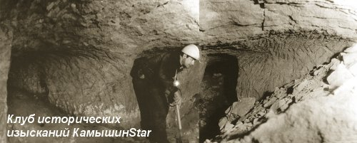 В пещере Уракова бугра (совмещено две фотографии)