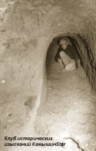 Пещера Уракова бугра. Фото 1960-ых годов.