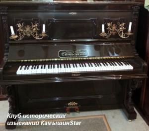 Пианино купца Павла Альтухова
