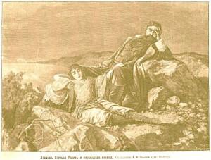 """Атаман Разин и персидская княжна. Картина П. Яковлева. Журнал """"Нива"""", 1898 год."""