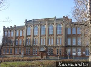 Камышинское реальное училище. Здание открытое в 1913 году. Сегодня школа № 4