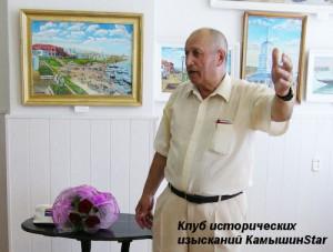 Автор очерка Геннадий Шендаков на открытии персональной выставки в музее. 2006 год