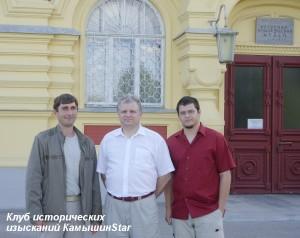 Леонид Смелов, Рудольф Бендер (внук Доминика Гольмана) и Юрий Бендер (младший сын Рудольфа) в Камышине. 2009 год.