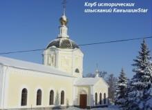 Никольский кафедральный собор в Камышине
