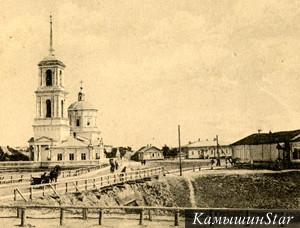 Троицкий собор г. Камышина. На кладбище при этом соборе был похоронен К. Ф. Казачкосвкий. Троицкий собор разрушен в 1939-41 годах. Место затоплено водами Волги после строительства Волгоградской ГЭС.