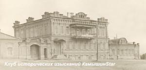Камышин. Усадьба купца второй гильдии В. Н. Ткаченко