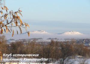 Камышинские (Карпунинские) горы Уши зимой. Вид за 7 км