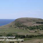 Ураков бугор. Волга. Камышинский район
