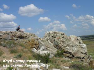 Камышинские горы Уши. (На фото - автор сайта и председатель Клуба КамышинStar Леонид Смелов)