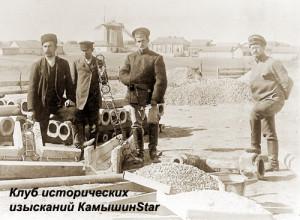 Строительство городского водопровода. Конец XIX века. Крайний справа инженер Кальян