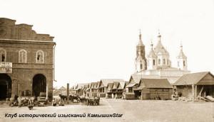 Вознесенский собор в Камышине. Снесен. Фотограф Мари-Поль Матье Ланкернон (1857 - 1922)